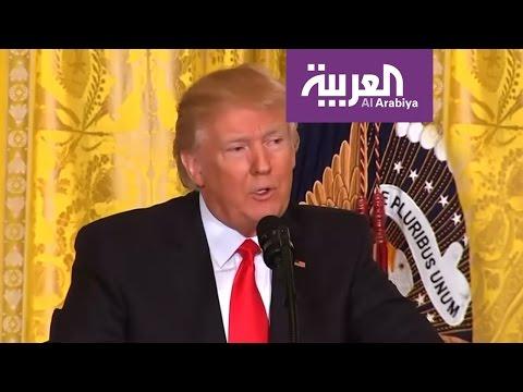 ترمب يتجاهل حفل العشاء مع مراسلي البيت الأبيض  - نشر قبل 2 ساعة