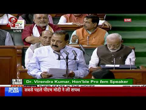 Union Minister Dr Jitendra Singh takes oath as members of 17th LS
