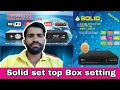 solid set top Box all setting
