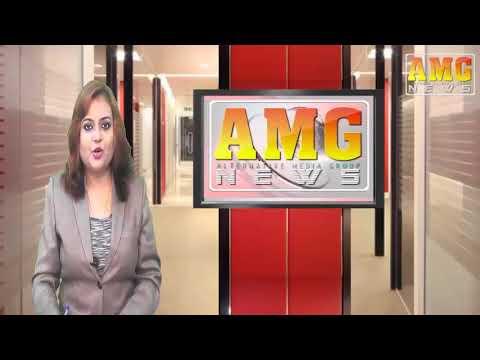AMG News Jamshedpur 28 November 2017