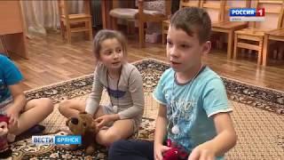 На Брянщине все больше детей с нарушением речи