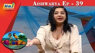 Beach Girlz with Aishwarya | Episode 39 | Bhavana | Kalyani | Beach Girlz Season 2 | Raj TV