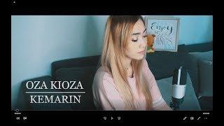 Download Video KEMARIN - SEVENTEEN ( COVER KOPLO by OZA KIOZA ) MP3 3GP MP4
