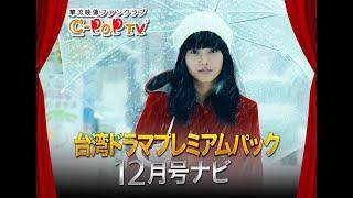 キミをプロデュース Miracle Love Beat 第21話