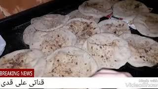 يومى طويل في المطبخ لحمة حواوشي&برجر لحمة&لحمة متعصجة