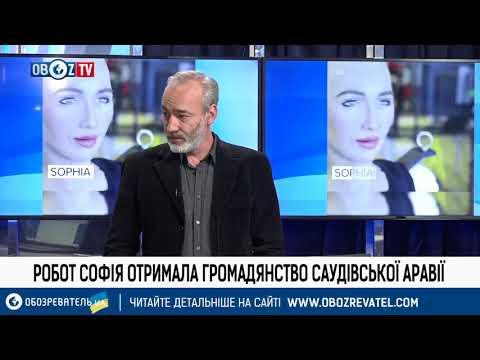 Oboz. TV: Достижение робототехники в современном мире