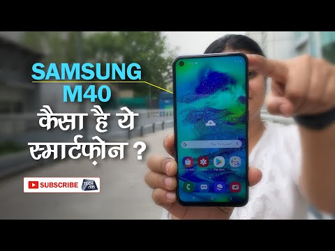 samsung-m40:-कैसा-है-ये-स्मार्टफोन-?- -#samsungm40- review -tech-tak