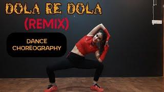 Dola Re Dola | Dola Re Dola Remix | Bharti Lalwani| Bollywood Song |