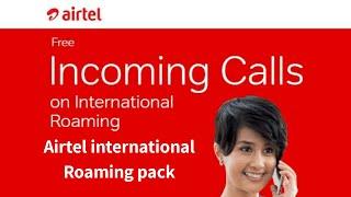 Airtel international roaming plans | Hindi
