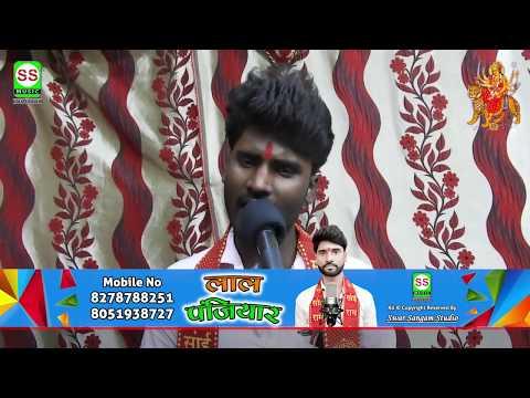 lal-panjiyar-{dive-jhumar}-लाल-पंजियार-{देवी-झूमर-}-विडियो-2019