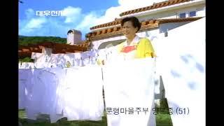 공기방울세탁기