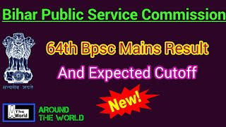 64th BPSC MAINS Result & Expected Cutoff   64th Result Update   64th Optional Paper Marking Marks