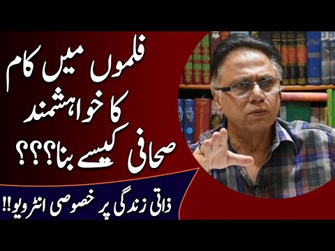 Hassan Nisar wants to be an actor. Exclusive Interview on personal life...