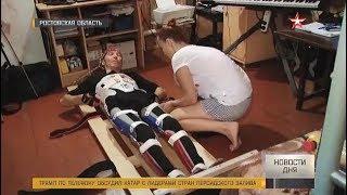 ЗВЕЗДА TV. - Игорь Скикевич, прикованный к инвалидному креслу, покоряет горы. СКОЛОЛОДЖИК.