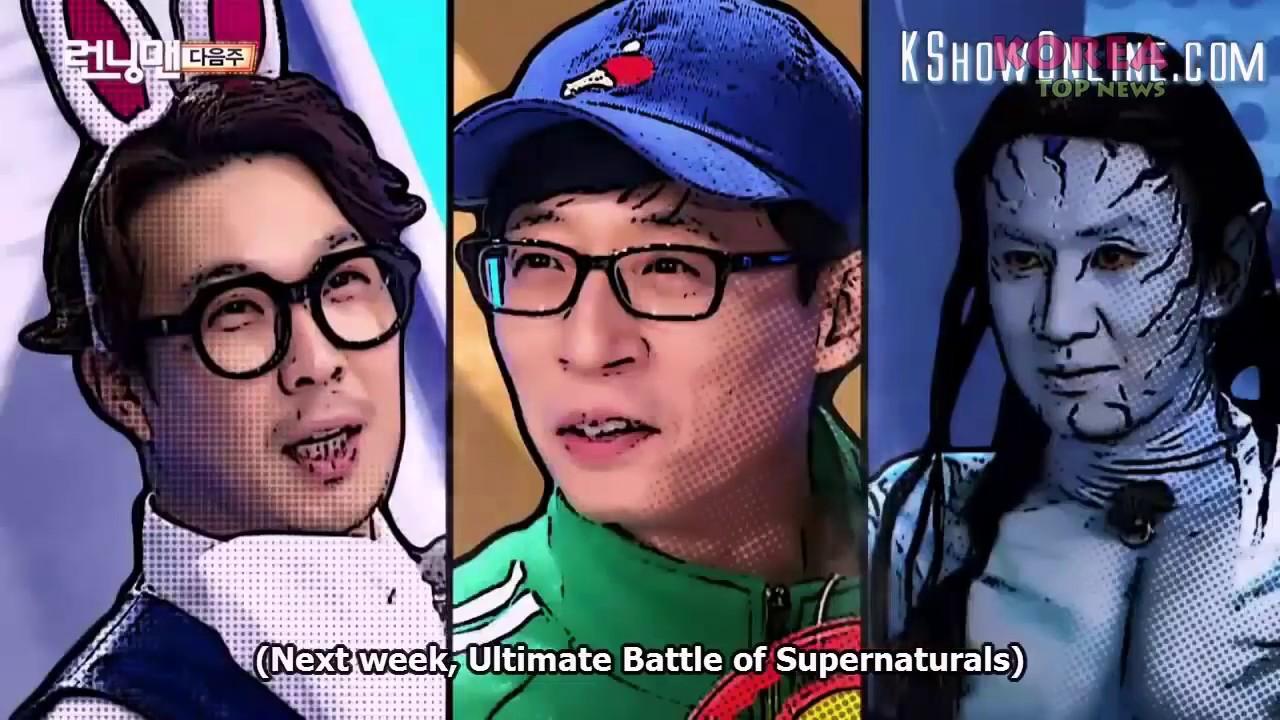 RUNNING MAN Kang Gary Return For Next Running Man Special Episode - Ep 336