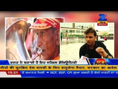 Zee Punjabi Interview | Winner Bangalore Film Festival | Rajat Sain