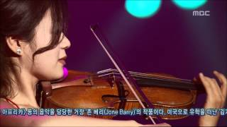 Kim Ji-yeon - Somewhere in time, 김지연 - Somewhere in time, For You 20061220