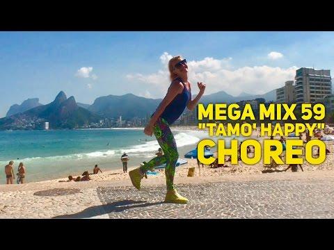 "Mega Mix 59 ""Tamo' Happy"" Merengue Choreo Ipanema Beach Rio De Janeiro"
