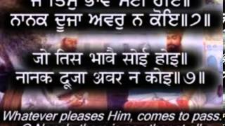 Santhya of Sukhmani Sahib Full Path-Hindi/Punjabi Captions and Translation