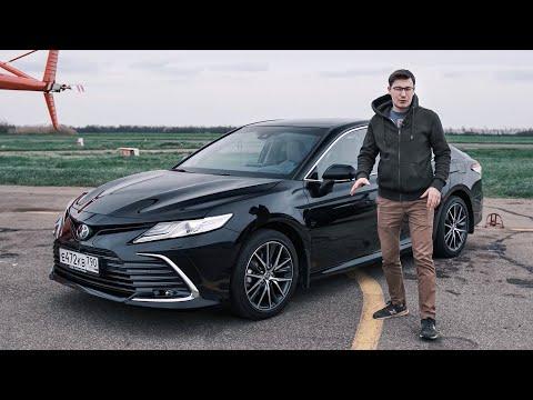 ЗАБЫЛИ ОБНОВИТЬ! Toyota Camry 2021 фейслифт. Тест-драйв и обзор обновленной Тойоты Камри
