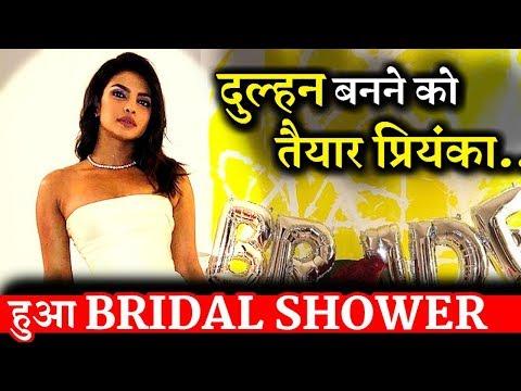 WEDDING BELLS: Priyanka Chopra Had A Bridal Shower In New York