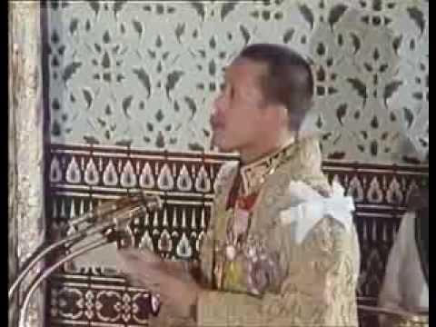 Soul of a Nation King Bhumibol Adulyadej Part 1/2