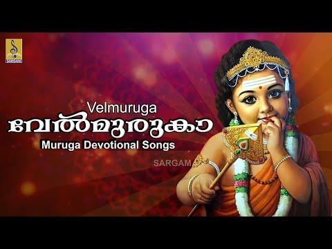 Muruga Devotional songs by Rajeev Alunkal | Velmuruga Jukebox
