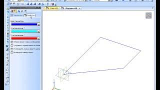Построение трехмерного каркаса для металлоконструкции. Часть 1