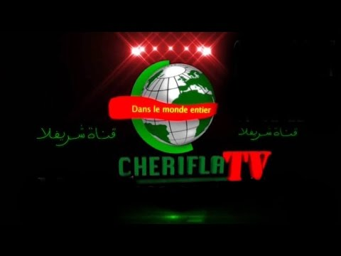 Test live streaming 1 - CHERIFLA TV sur Mali Buzz TV