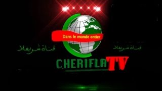 Test Live Streaming 1 - CHERIFLA TV Sur Mali Buzz TV