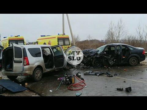 В страшном ДТП под Тулой погибли два человека