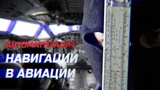 видео Теоретические основы оценки земли
