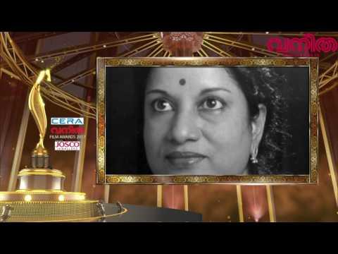 കാണികളെ ത്രസിപ്പിച്ച് പഴയ ലുക്കിൽ ശ്വേത വീണ്ടും || Vanitha Film Awards 2017 || Part 1