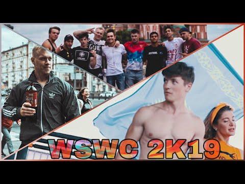 Москва.WSWC 2019.Воркаут Казахстана в России.Мечта сбылась