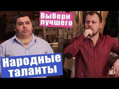Я. Сумишевский и Г. Гусев -