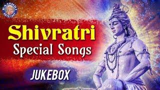महाशिवरात्रि Special 2019 - Popular Shivratri Bhajans & Mantras - Om Namah Shivaya, Shiv Cha