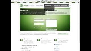 Заработок на своём сайте ucoz  DLE  Drupal  Joomla  Blogspot  WordPress
