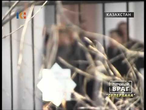 Личный враг суперхана 26.11.10 / Ablyazov / Nazarbaev