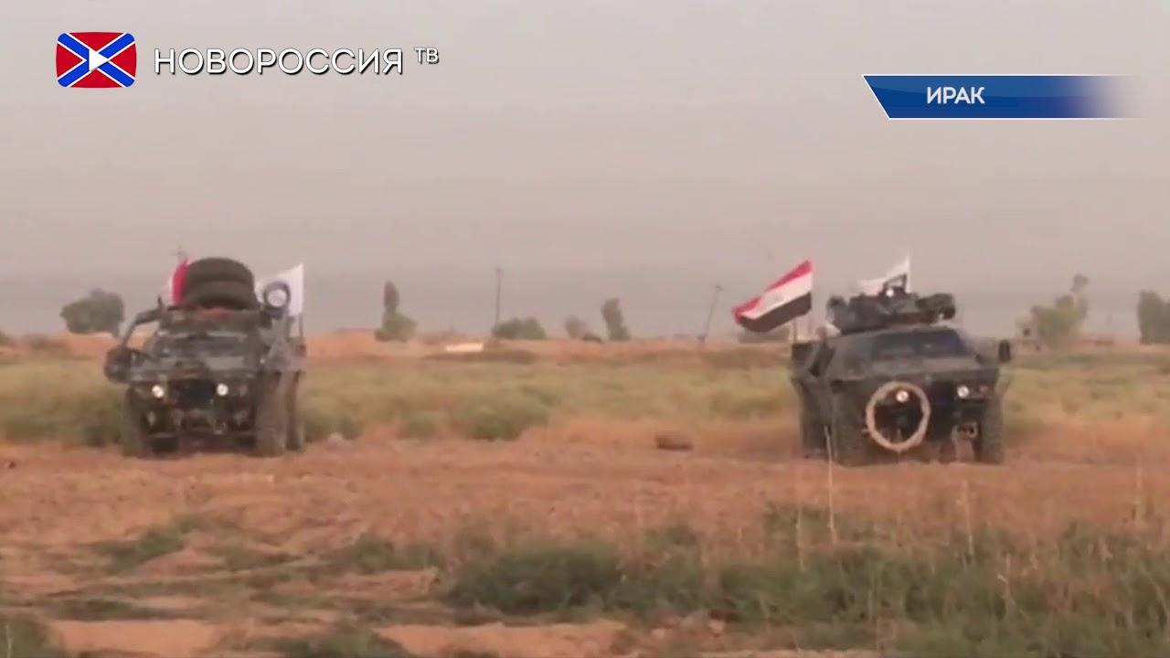 Иракская армия направилась к границам Курдистана