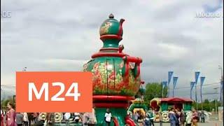 Смотреть видео День России начали отмечать в столичных парках и в центре города - Москва 24 онлайн