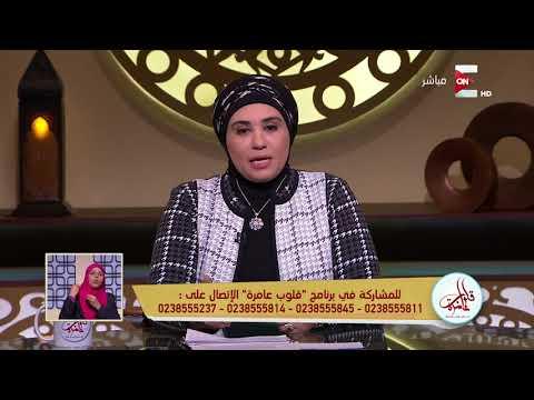 قلوب عامرة - لماذا تحية الإسلام هي السلام عليكم ؟