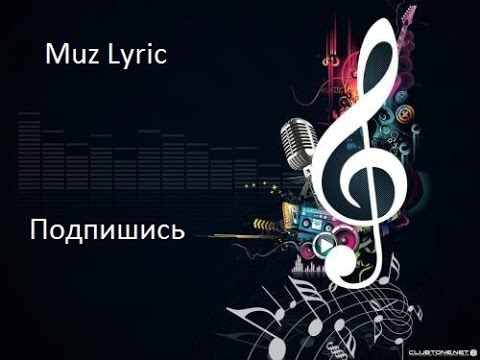 Эльбрус - красавец - Терская Кабарда текст песни и стихи