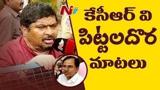 Gaddar Funny Songs on Govt Schemes in Telangana || NTV