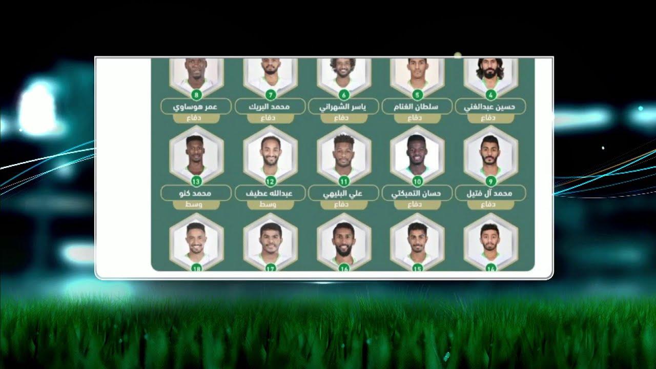 عودة ملعب الملك سعود وقائمة المنتخب السعودي واخر الأخبار الرياضية مع نور الجاموس