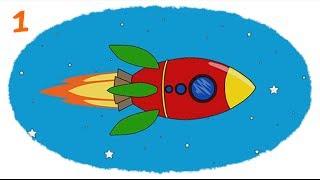 Мультик - Раскраска. Учим Цвета. - паровозик, воздушный шар, ракета