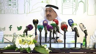 اللقاء الإعلامي للإعلان عن الاستراتيجية الجديدة لمركز الملك عبدالعزيز للحوار الوطني