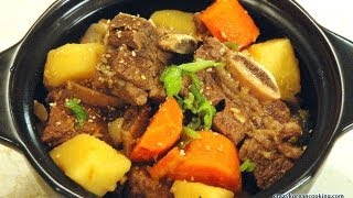 Galbi Jjim / Kalbi Jjim Recipe 갈비찜 (Korean braised short ribs) (how to make Galbijjim)