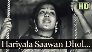 Hariyala Sawan Dhol Bajata (HD) - Do Bigha Zamin Songs - Balraj Sahni - Meena Kumari - Manna Dey