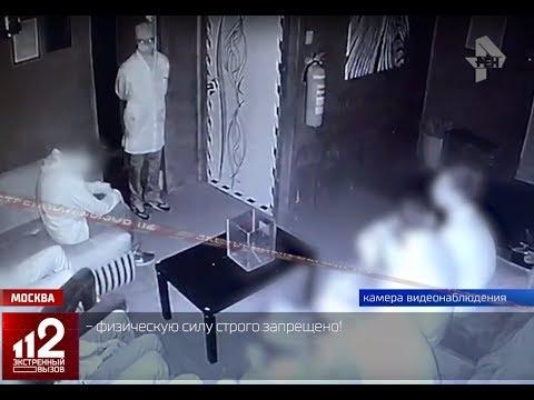 Это квест или камера пыток?!