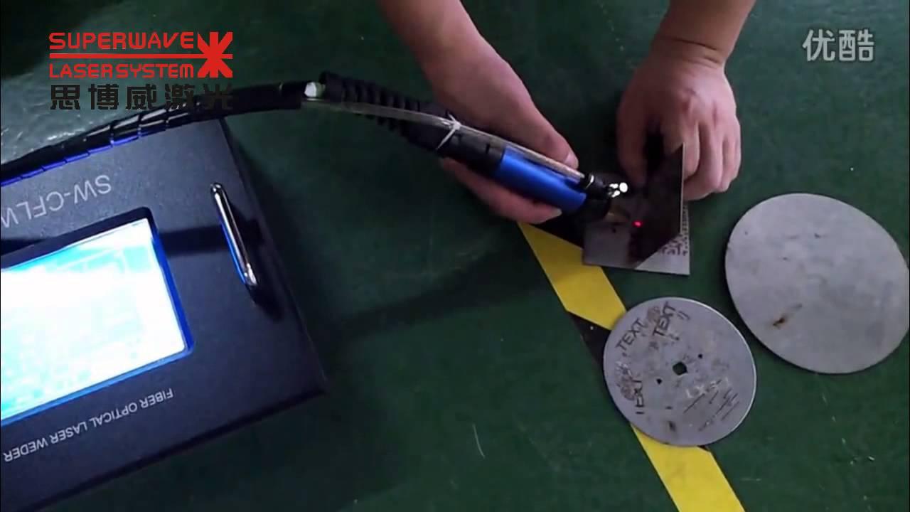 Handheld Laser Welding Using Laser Torch Youtube